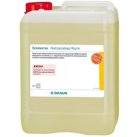 Cредства для очистки медицинских изделий «Bbraun» Хелиматик Нейтралайзер Форте.